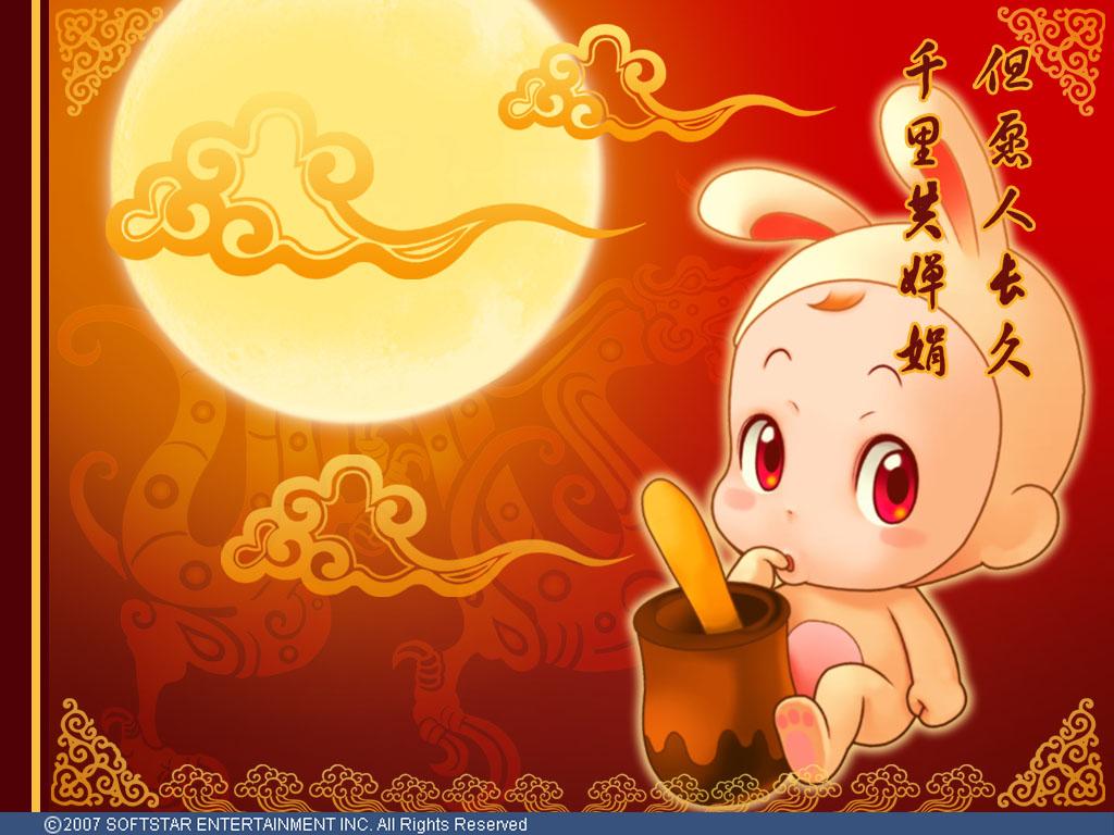 关于中秋节的画画报