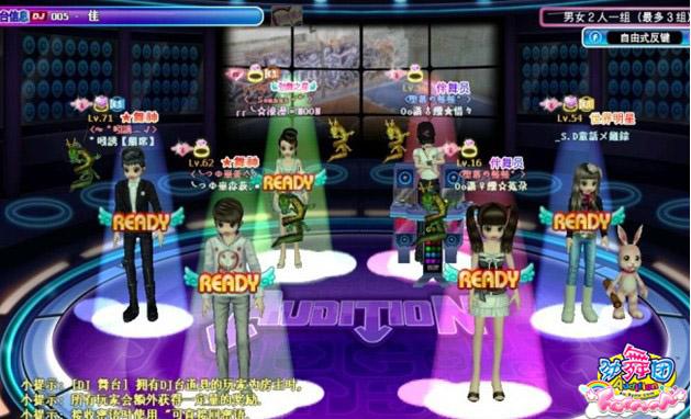 女孩舞蹈考级发型