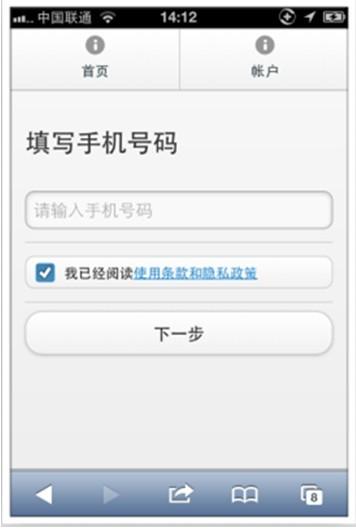 新流星蝴蝶剑ol官网_《流星蝴蝶剑OL》公测强推疑似黄色短信内容