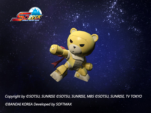 可爱的熊娃娃,腹黑表情下的致命萌熊 熊霸iii